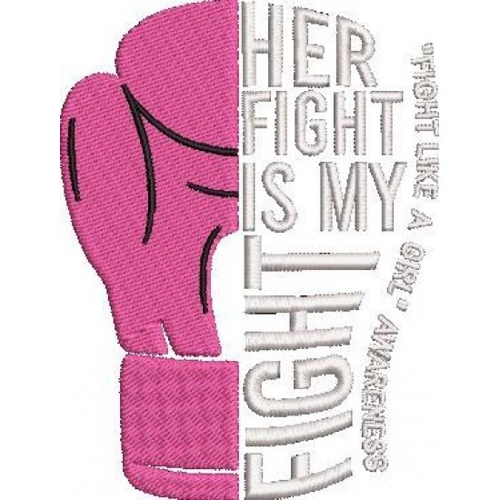 Her Fight Is My Fight