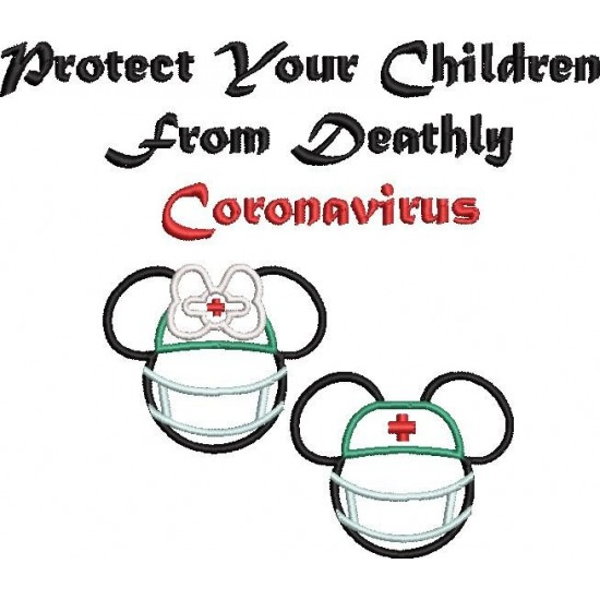 Protect Your Children